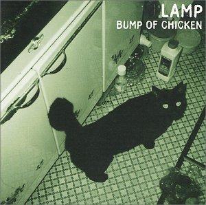 BUMP OF CHICKEN/LAMP