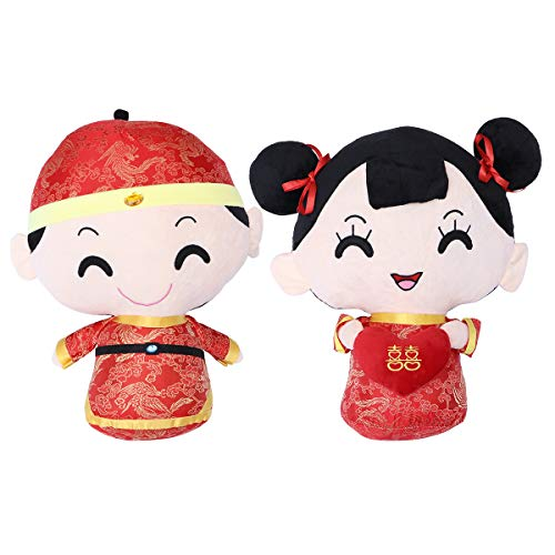 TOYANDONA 1 Pair Chinese Style Costume Couple Dolls Throw Plush Toys Wedding Festive Wedding Doll Couples Creative Gift Plush Toys (Heart Doll 45cm)]()