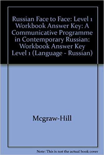 Amazon russian face to face workbook answer key level 1 a russian face to face workbook answer key level 1 a communicative programme in contemporary russian english and russian edition fandeluxe Images