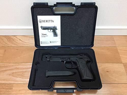 UMAREX ベレッタ 90-two エアガン ハンドガンケース付 Beretta 90 two 品