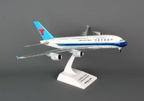 skr697-skymarks-china-southern-airlines-a-380-1200-scale-model-airplane