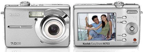 Kodak Easyshare M753 7 MP Digital Camera with 3xOptical Zoom