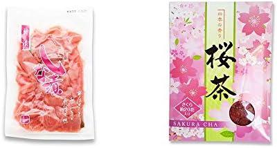 [2点セット] しな漬け(160g)・桜茶(40g)