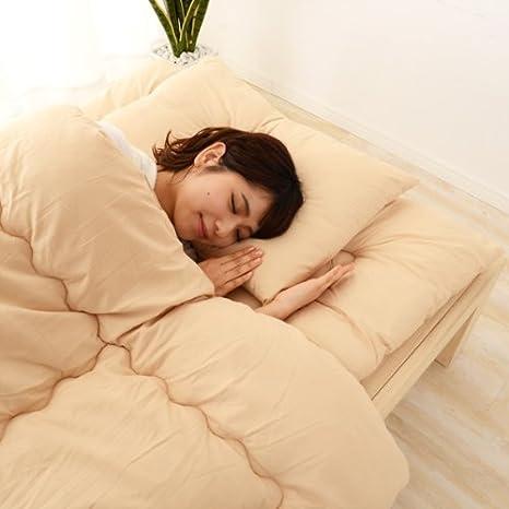 EMOOR 4 Piezas Juego de futón japonés.: Amazon.es: Hogar
