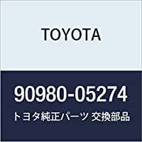 Toyota 90980-05274 Noise Filter