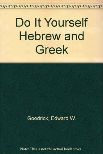 a comparison of hebrew and greek attitudes toward killing In fact the trend of the hebrew, and later the christian, priesthood toward celibacy is a reaction against the fertility cults of which homosexual rites were an integral part homophobia originally was a condemnation of idolatry, the worship of the phallic deity baal in which homosexual rites happened to play an important part.