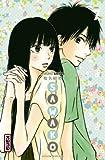 Sawako Vol.7