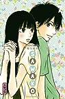 Sawako, tome 7  par Shiina