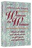 Woman to Woman, Aviva Rappaport, 0899063810