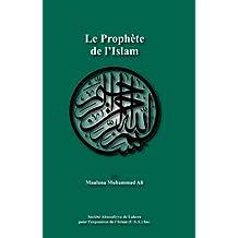 Le Prophète de l'Islam (French Edition)