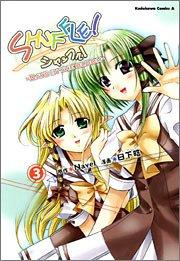 SHUFFLE! DAYS IN THE BLOOM (3) (Kadokawa Comics Ace A) (2005) ISBN: 4047137340 [Japanese Import]