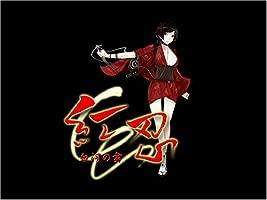 Red Ninja: End of Honor: Amazon.es: Videojuegos