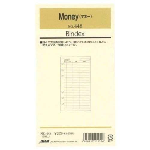 바이블 사이즈 리필 448 MONEY バインデックス 448 / Bible Size Refill 448 MONEY Baindex 448