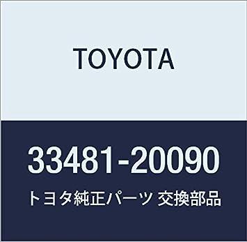 Toyota 33481-12110 Speedometer Drive Gear
