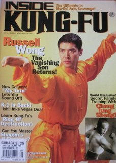 september-2000-inside-kung-fu-magazine-russell-wong-cover