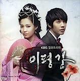 [DVD]天下無敵イ・ピョンガン 韓国ドラマOST