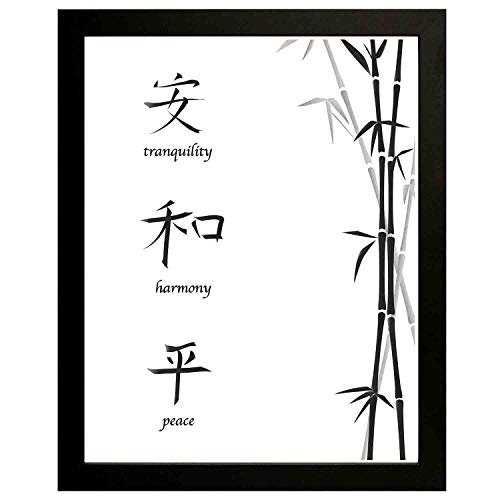 - Akalidebaih Bamboo House Art Wall Painting,Frame.Chinese Symbols for Tranquility Harmony Peace with Bamboo Pattern,Art Deco Print,Home,Office,Cafe 16x12inch