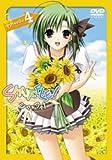 SHUFFLE ! episode.4 (初回限定版) [DVD]