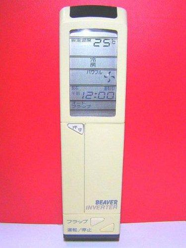 エアコンリモコン 1GH RKH011H505