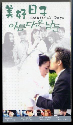 Beautiful Days = Ah-reum-dah-woon Nal-deul [Korean edition]