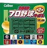 カルビー 2019 プロ野球チップス 第2弾 24袋入