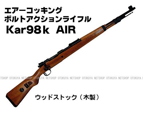 Amazon | タナカ Kar 98k AIR 18...
