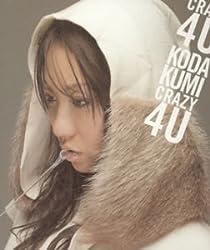 Crazy 4 U (CCCD)