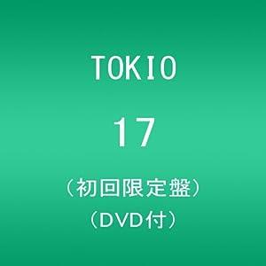 『17(初回限定盤)(DVD付) 』