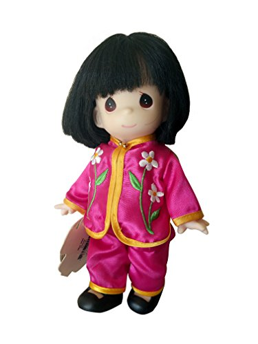 China Cultural Costume (Children of the world 9 doll Mei Mei China #1525)