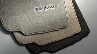 Genuine Toyota Rav4 Floor Mat Set PT208-42061-31. Ash (gray) Carpet 4 Piece Set. 2006-2012 Rav4 With 3rd Row Seats