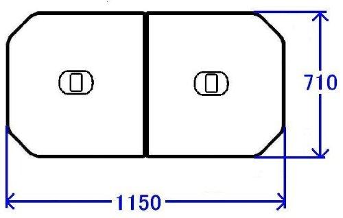 お風呂のふた TOTO 風呂ふた 軽量把手付組み合わせ式 組みふた 外寸:1150×710mm PCF1210N#N11 トト B007KT9MYO