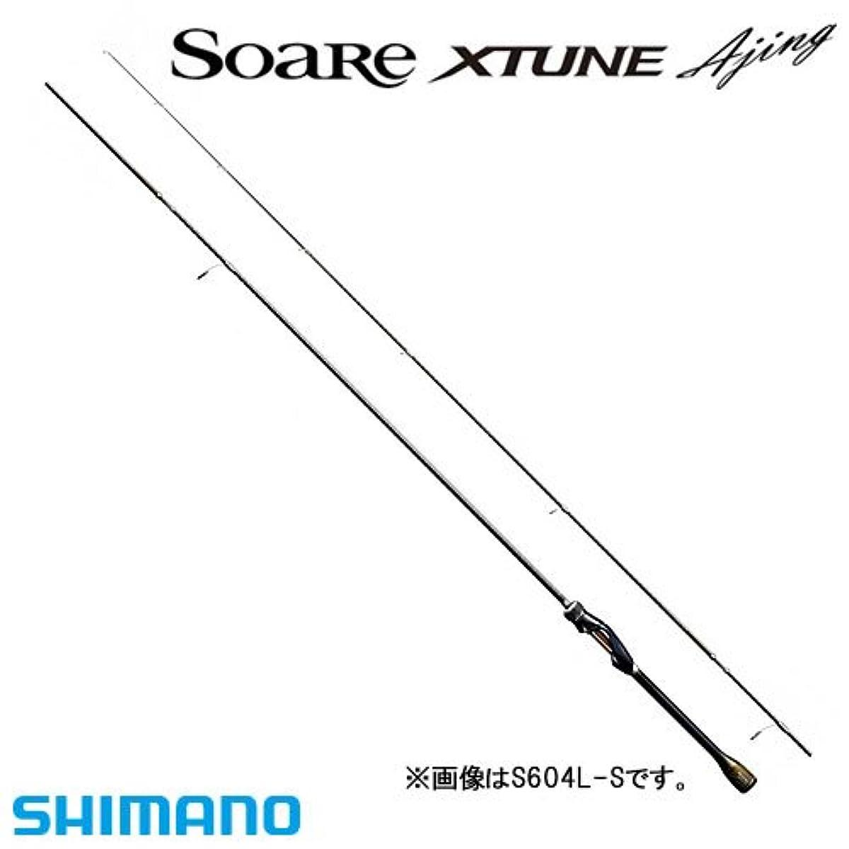 [해외] 시마노 소 아레티 ex추- AGN구 S508L-S