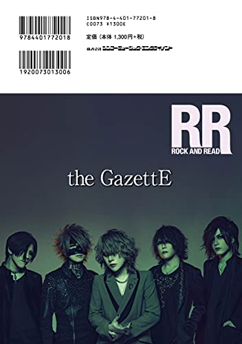 ROCK AND READ 最新号 追加画像