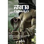 The Secret of Nagas (Telugu) price comparison at Flipkart, Amazon, Crossword, Uread, Bookadda, Landmark, Homeshop18