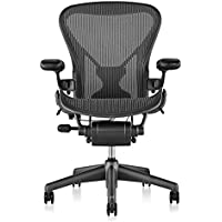 Herman Miller Classic Aeron Chair - Fully Adjustable, Carpet Casters, Size B, Adjustable PostureFit (Open Box)
