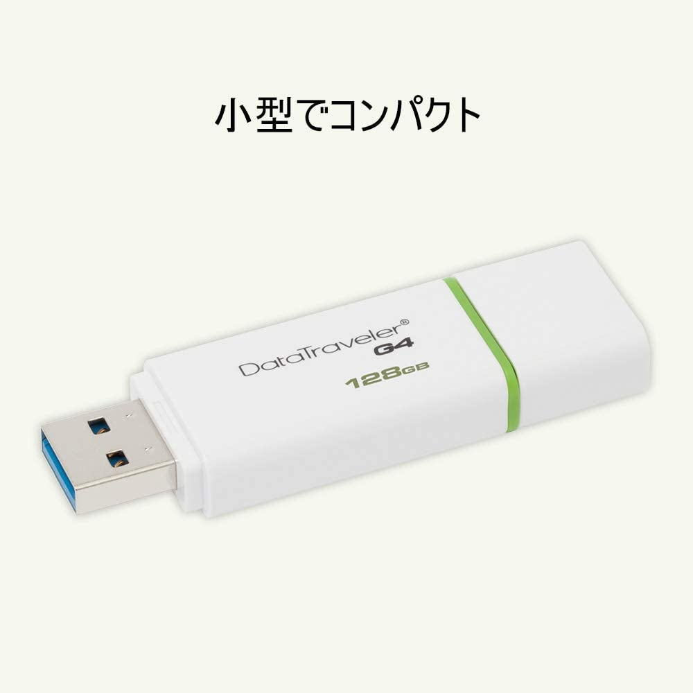 Kingston DTIG4/128GB Memoria Usb, 128 Gb, Verde / Blanco: Kingston ...