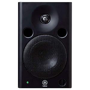 Yamaha MSP5 Studio Monitor Speakers (Pair)
