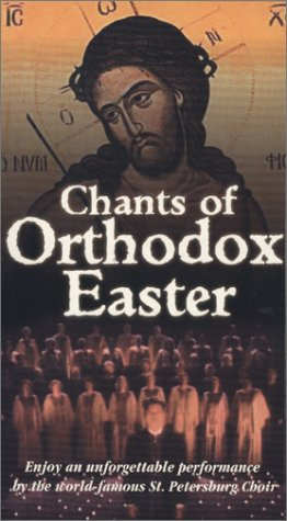 Chants of Orthodox Easter - St Petersburg Mall