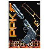 Sohni 0472  Karte - Schnellfeuerpistole mit Schalldämpfer