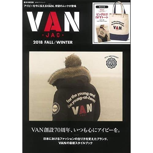 VAN 2018年秋冬号 画像