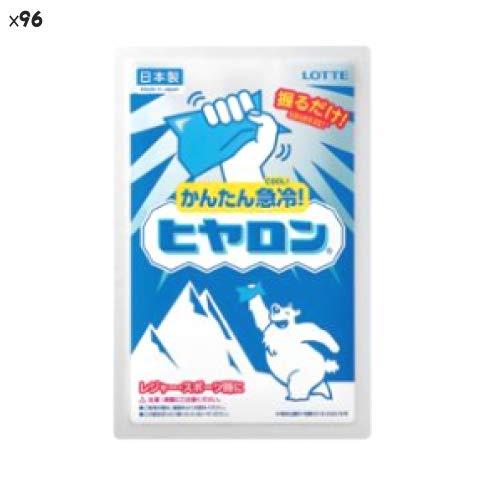 ロッテ ヒヤロン (96) 96  B07PJ29BP8