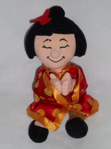 Disney Store Plush China Girl Bean Bag Its a Small World Doll Stuffed Toy 7
