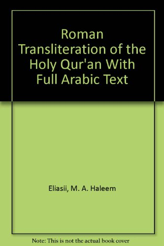 Download Roman Transliteration of the Holy Quran With Full