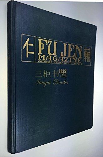 Fu Jen Magazine, Catholic University of Peking, China, 1935. 12 Issues Complete