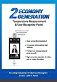 Face Recognition Access Control Punch Card Machine, Infrared Temperature Measurement/Body Temperature Detection Terminal All-in-One Machine,Support face Comparison Library
