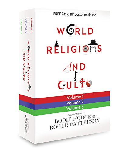 World Religions and Cults Box Set (World Religions & Cults)
