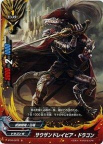 Amazon.com: FutureCard Buddyfight / Thousand Rapier Dragon ...