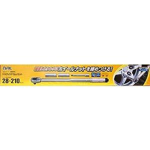BAL [大橋産業] トルクレンチ 5pcセット [品番] 2060