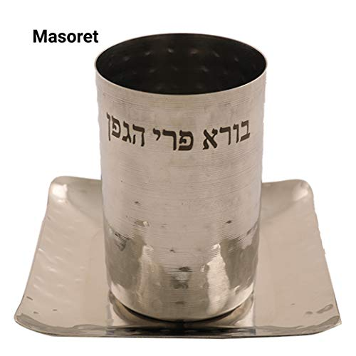 Bar Mitzvah Blessing - KIDDUSH CUP SET Stainless Steel: 5-Inch Drinking Cup and Saucer for Wine Blessings at Shabbat or Jewish Celebrations plus Mini Tehillim Book