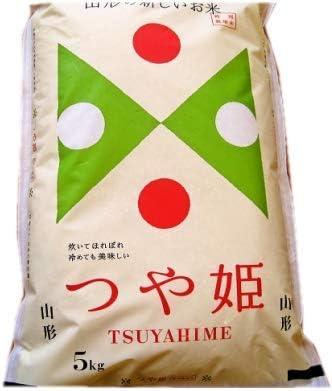 【期間限定セール】令和元年 山形県産 つや姫 特別栽培米 無洗米 5kg